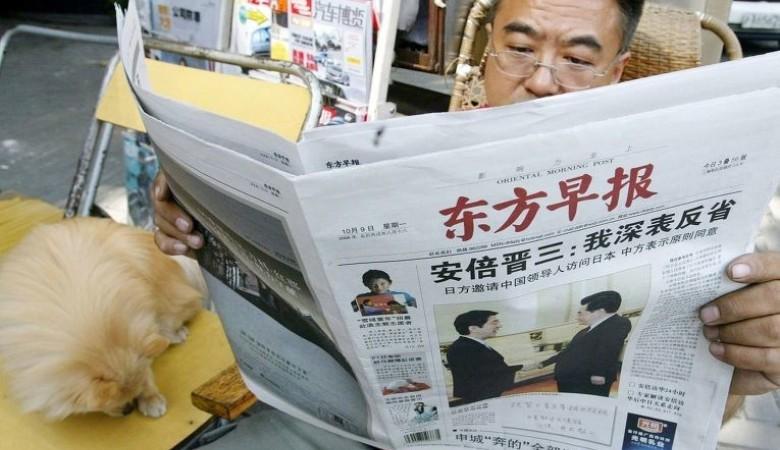 Обзор прессы Китая: встреча Си Цзиньпина и Путина, рост продаж в День холостяков