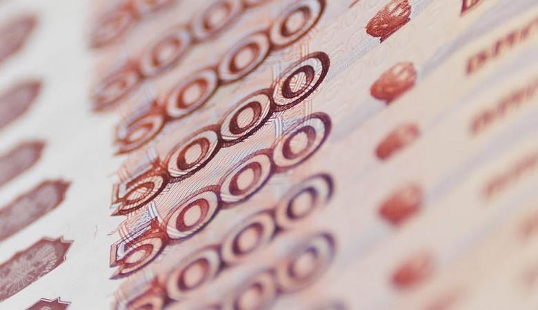 Томская область намерена привлечь кредиты на 4 млрд рублей