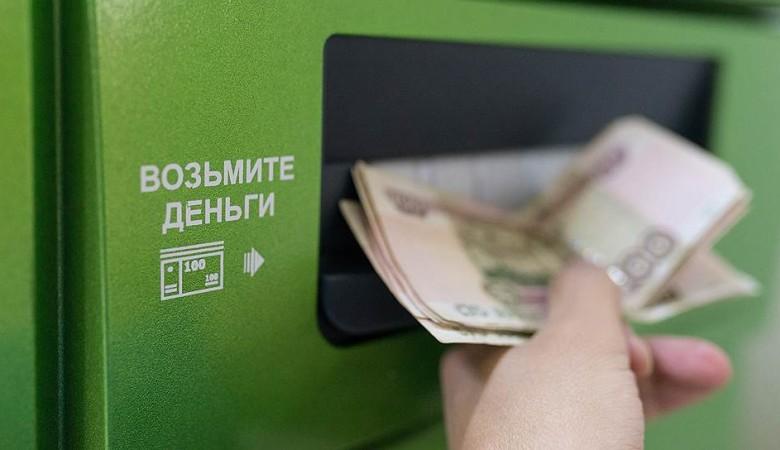 Более 65% россиян хранят сбережения в рублях - опрос