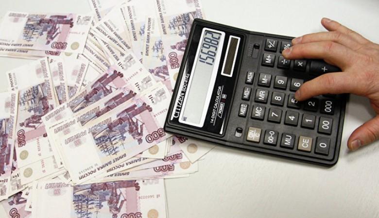 Кредиты и займы по омской области интернет деньги в займы
