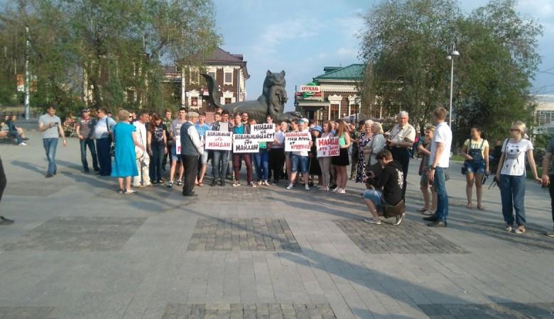 В Иркутске митингуют против открытия штаба Навального