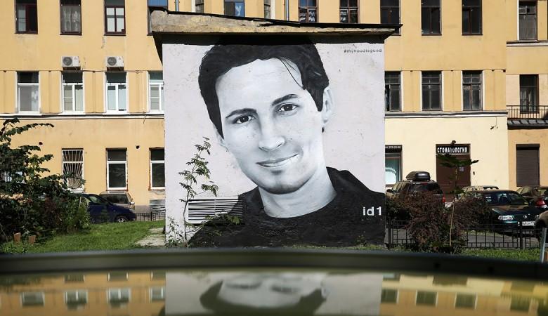 Кемеровское УФАС догадалось, что граффити можно использовать как рекламу