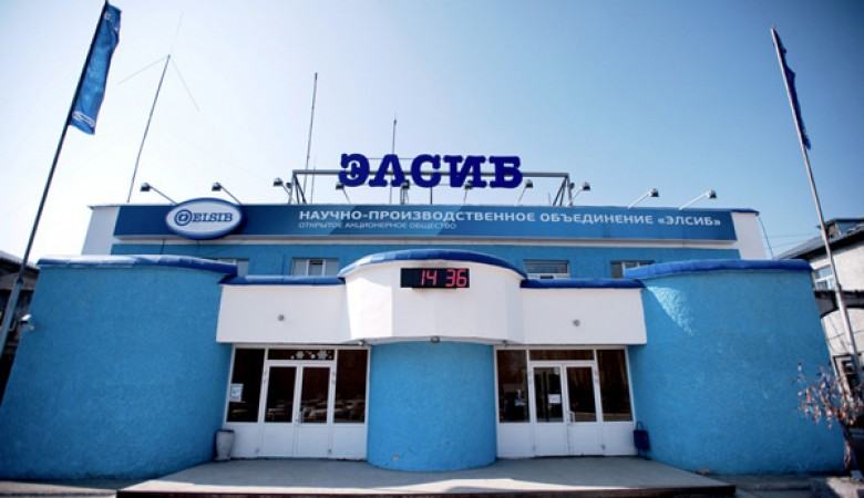 СГК намерена приобрести новосибирское НПО «Элсиб»