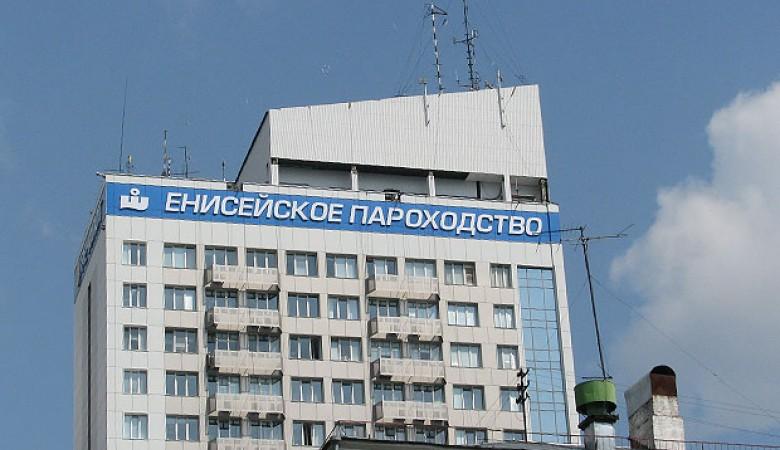 Енисейское пароходство может выкупить оставшиеся 2,8% акций Красноярского речпорта за 11 млн руб