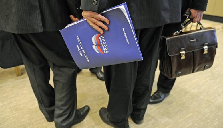 Закрытое совещание с лидерами предварительного голосования ЕР пройдет 4 июня
