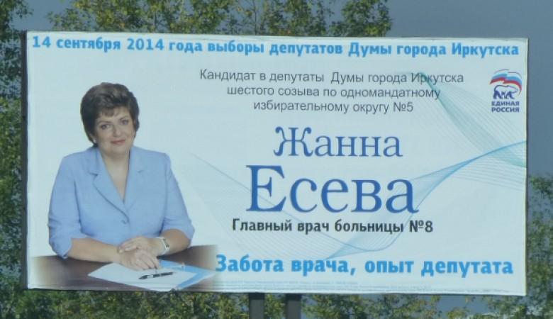 Депутат гордумы Иркутска и мать виновницы пьяного ДТП с двумя погибшими передумала сдавать мандат