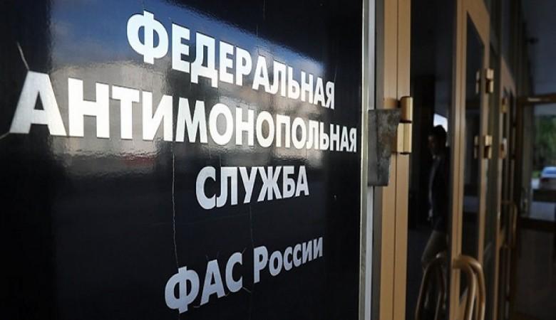 Забайкальское УФАС выдал предостережение зампреду краевого правительства