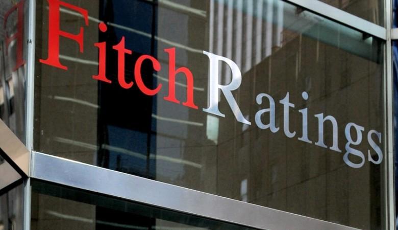 Fitch подтвердило рейтинг Алтайского края