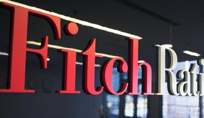Fitch изменило прогноз долгосрочных рейтингов дефолта Кузбасса на