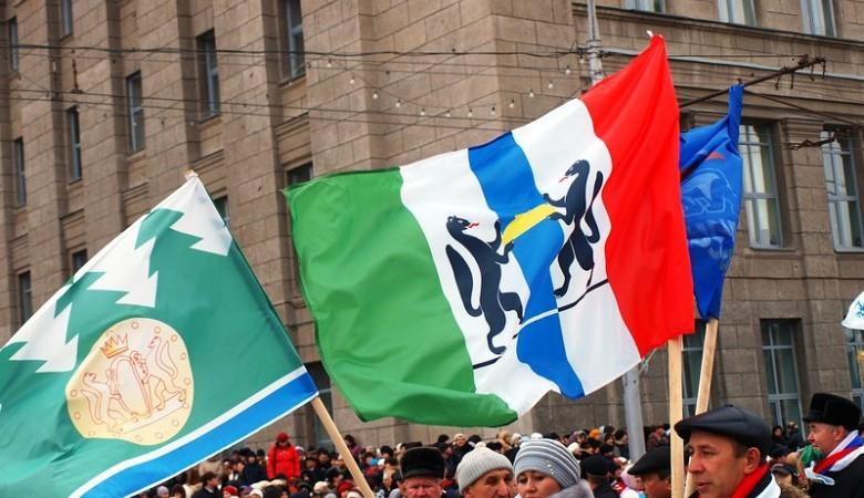Почетным гражданам Новосибирской области вручили медали с итальянским флагом