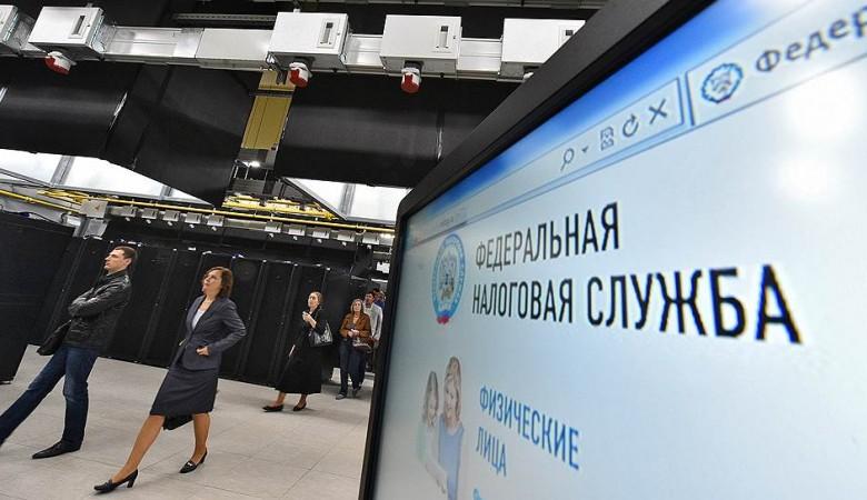 ФАС в Омске возбудило дело против