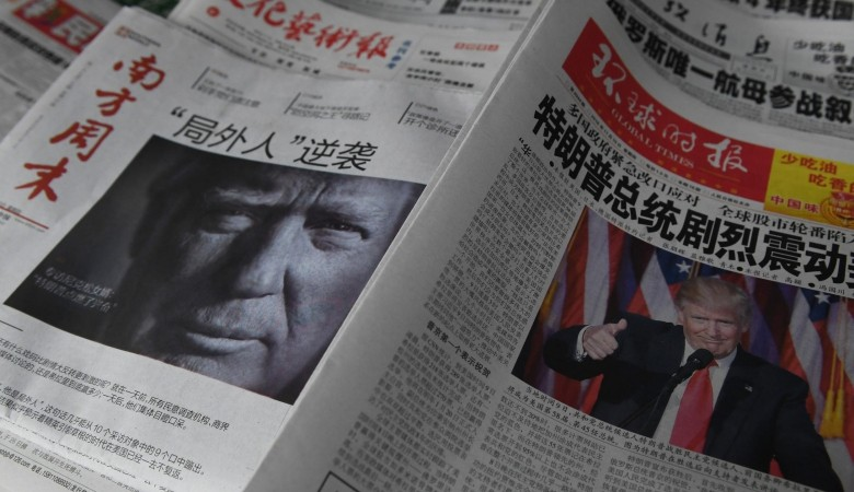 Обзор прессы Китая: гибель граждан КНР в Пакистане, укрепление отношений с Сингапуром