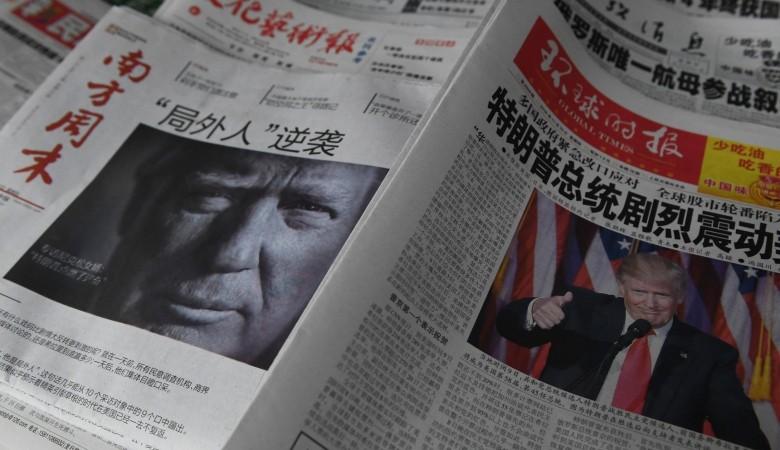 Обзор прессы Китая: смерть Гельмута Коля, развитие экономики РФ в условиях санкций