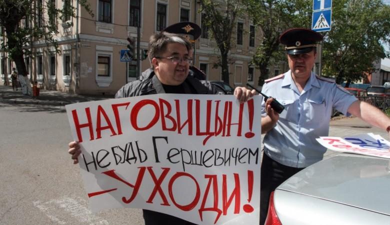В Улан-Удэ митинговали с требованием отставки главы Бурятии