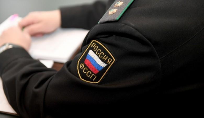Судебным приставам предлагают дать полный доступ к кредитным историям россиян