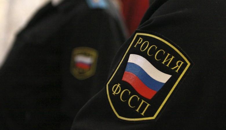 Должник изКрыма сменил ФИО и исчез вТомске