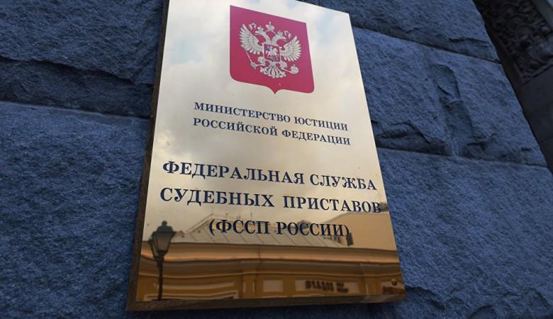 Отменен приговор бывшему замглавы забайкальского УФССП, тратившего зарплаты сотрудников на запчасти