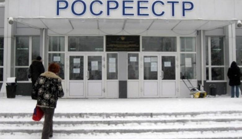 Задержан глава Забайкальского управления Росреестра, подозреваемый в коррупции