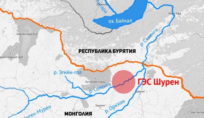 ВИркутске слушания поГЭС наСеленге назначили на18мая