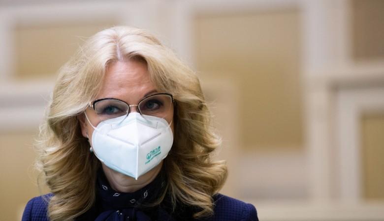 Голикова предупредила о росте смертности россиян от коронавируса в мае