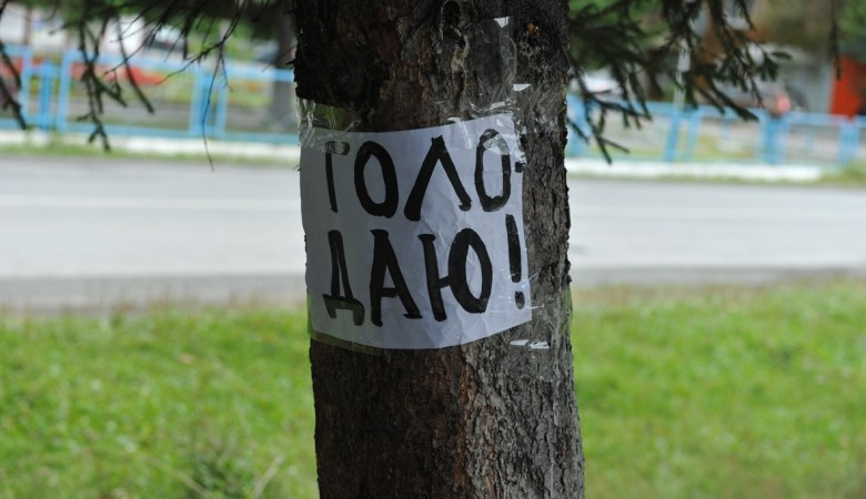 ВХакасии скорая увезла участника голодовки из-за невыплаты заработной платы
