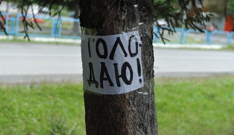 Новый мэр Красноярска ужесточил правила проведения митингов вгороде