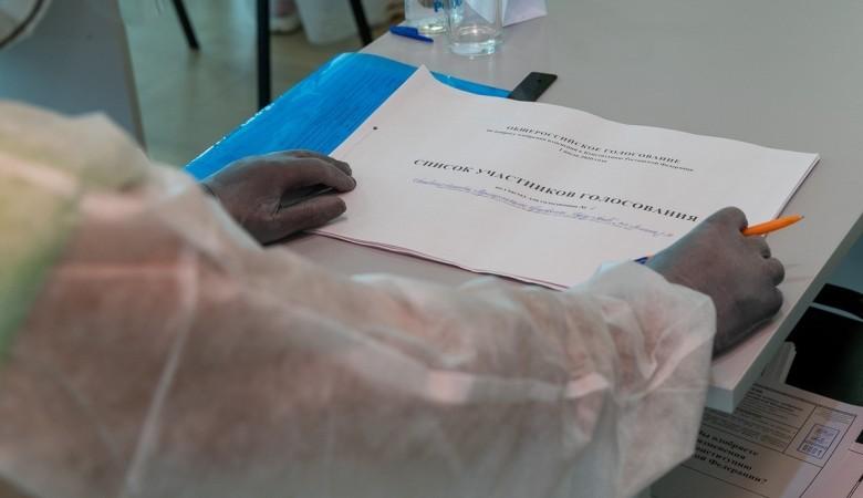 Жители Иркутской области одобряют поправки в Конституцию РФ