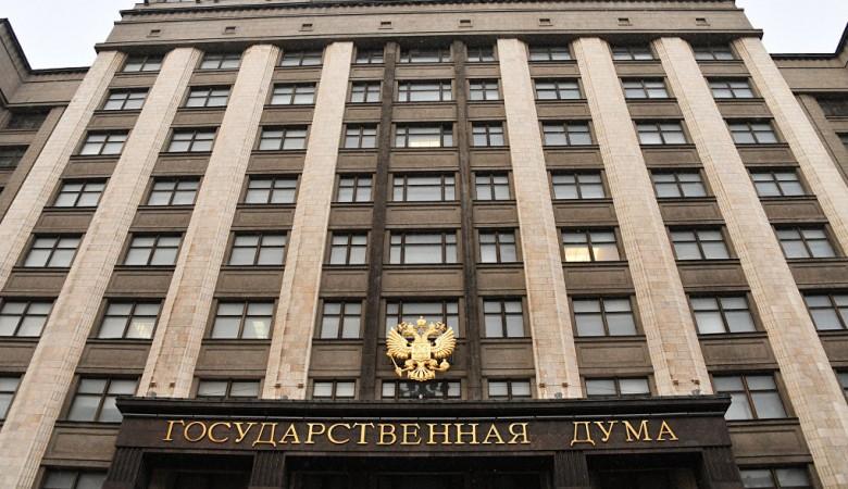 Депутат Госдумы РФ от Томской области Ирина Евтушенко умерла на 61-м году жизни