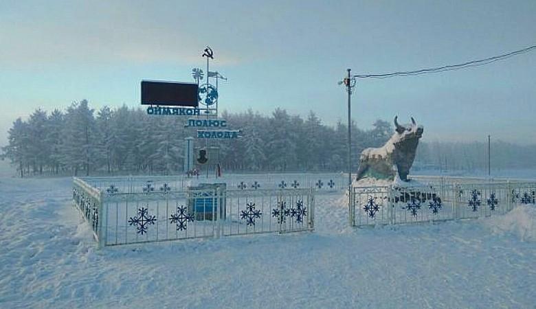 Табло, показывающее температуру воздуха на Полюсе холода — в Оймяконе, сломалось из-за морозов