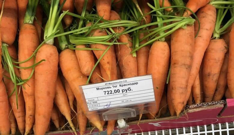 «Деликатес колымский»: в магазины Магадана завезли редиску по 220 руб., свеклу по 550 руб., морковь по 722 руб.