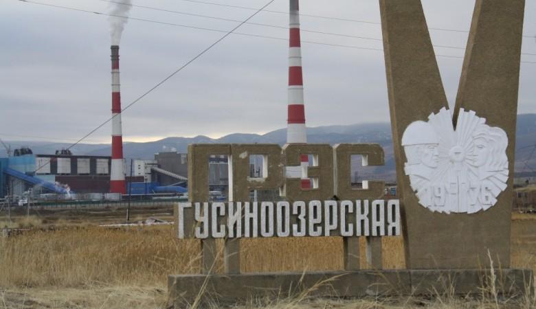Бурятия может снять вопрос ГЭС в Монголии после дозагрузки Гусиноозерской ГРЭС