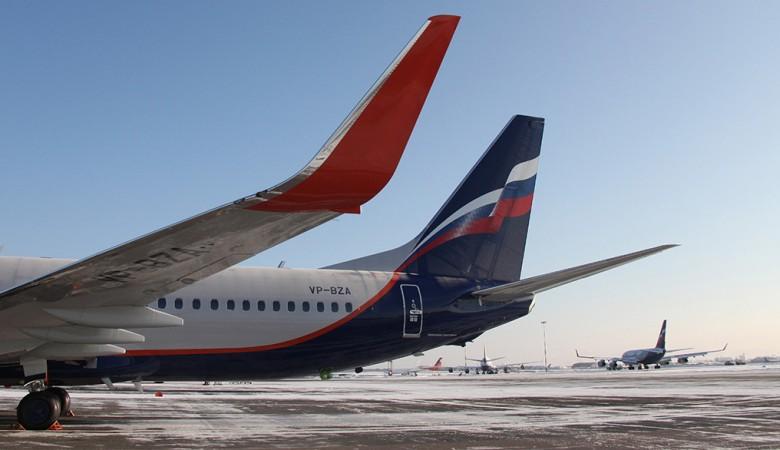 «Аэрофлот» откроет новый рейс в Казахстан