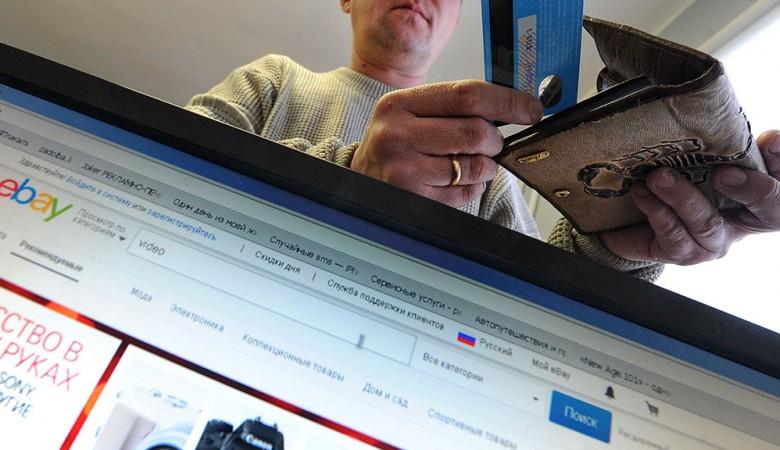 Покупки в иностранных интернет-магазинах могут подорожать на 18%