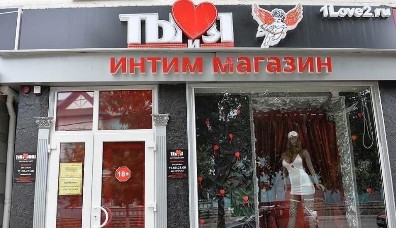 Уроженец Красноярска украл из секс-шопа Черногории элитные вибраторы и вагины