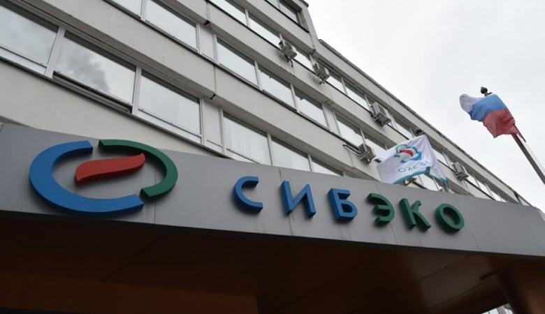 ФАС дала добро: Кузбассэнерго покупает крупнейшую энергокомпанию Новосибирской области