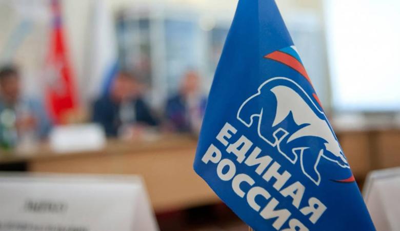 «Единая Россия» получила большинство в Заксобрании Красноярского края