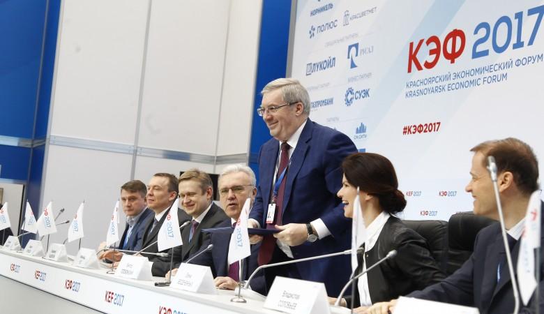 Экологическая хартия подписана на Красноярском экономическом форуме