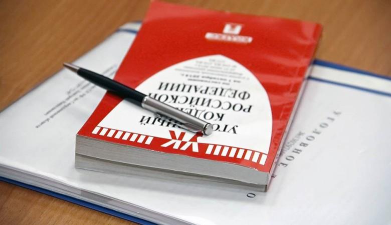 Уголовное дело возбуждено пофакту смерти рабочего вКрасноярске