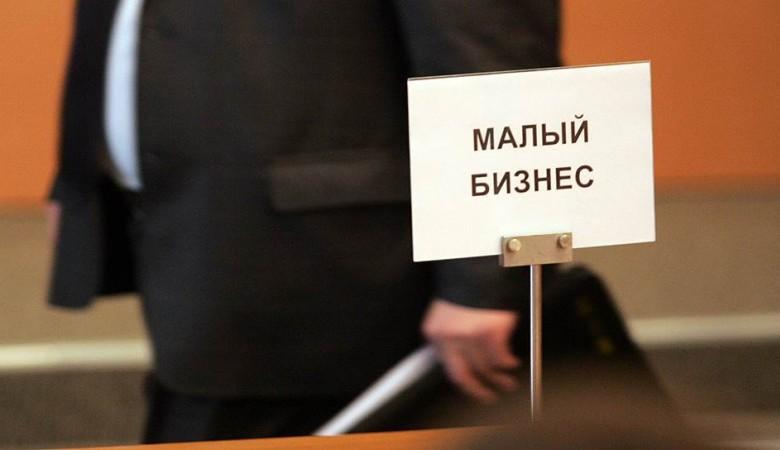 Меняйло: Работа по снятию нагрузки на бизнес в Сибири оценивается позитивно