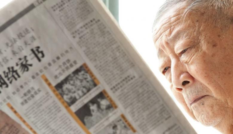 Обзор прессы Китая: перспективы расширения ШОС, реализация концепции «пояса и пути»
