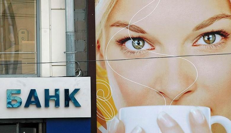 ЦБ выявил признаки вывода активов из Тальменка-банка почти на 800 млн рублей