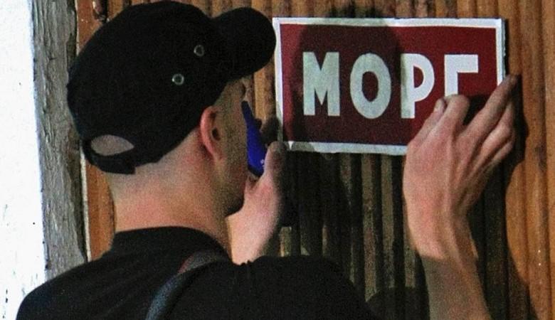 Жители алтайского села собрали деньги на восстановление морга