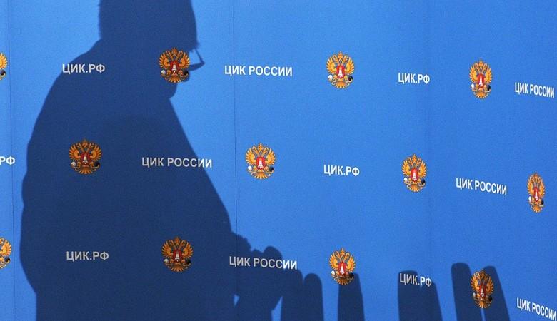 «Голос» рассказал, чем заманивают на избирательные участки в Кемеровской области