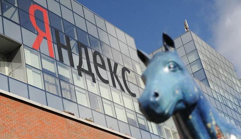 «Яндекс» запустил в Красноярском крае пилотный проект сервиса по поиску попутчиков