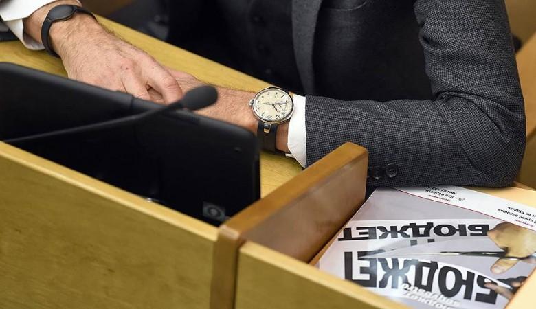 Трехлетний бюджет Иркутской области приняли с дефицитом в пределах 4,7-5,2%