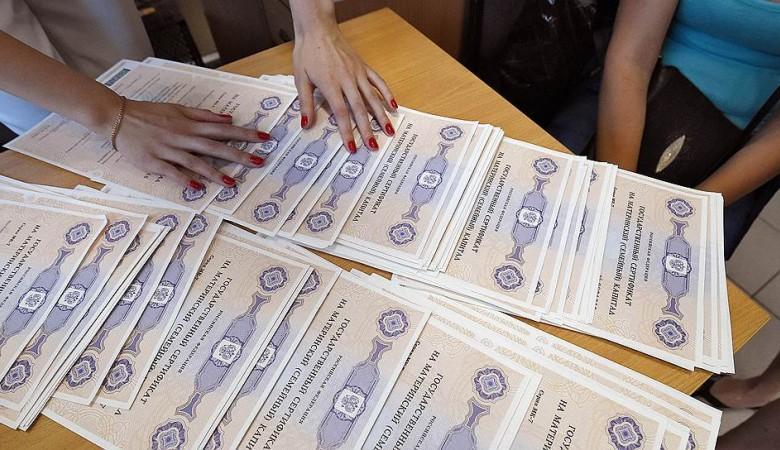 Депутат ГД от Кемеровской области просит усилить контроль за соцсетями для борьбы с обналичиванием маткапитала