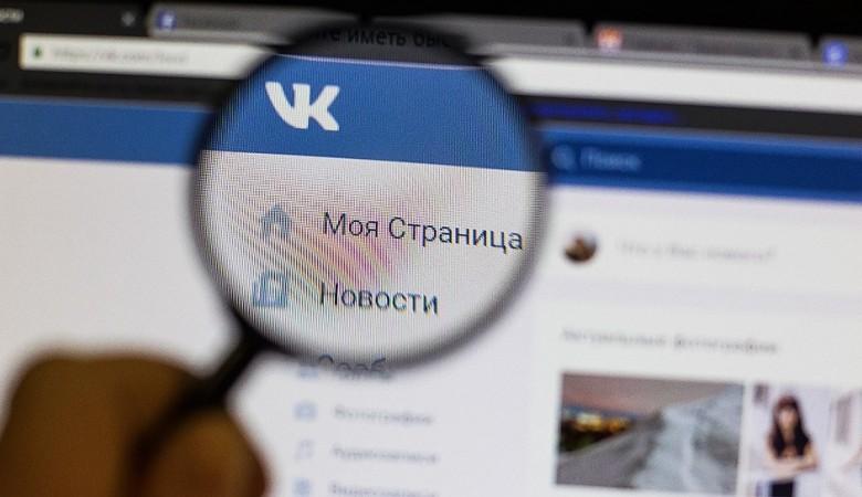 63% россиян пользуются социальными сетями