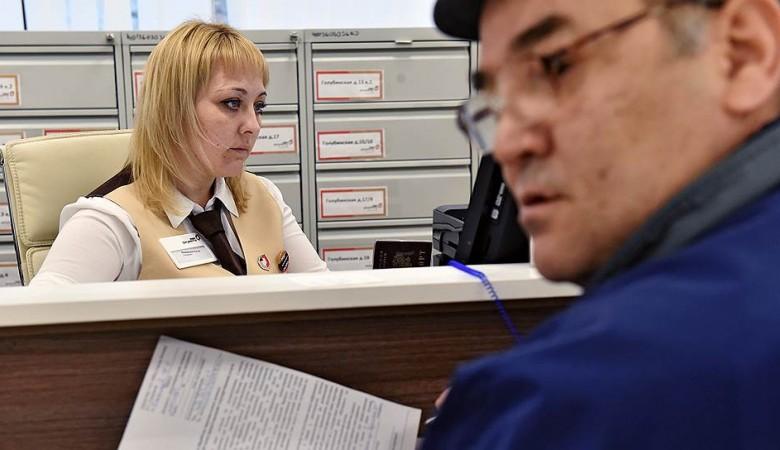 Разработка новосибирского технопарка помогла сократить документооборот в МФЦ Тувы