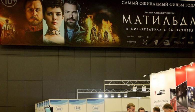 Четыре кинотеатра в Омске отказались от проката фильма «Матильда»