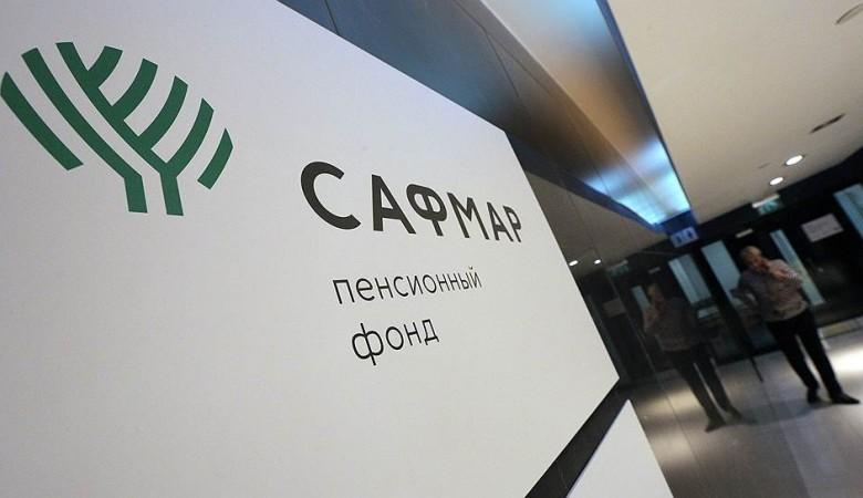 Совокупный доход НПФ «САФМАР» в I квартале 2018 года увеличился двукратно – до 4,8 млрд рублей